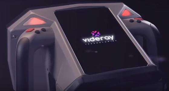 Videray PX1